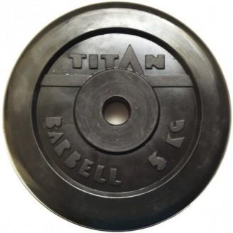 Диск обрезиненый 5 кг. 26мм