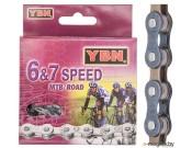Цепь YBN S50 6-7ск. с замком